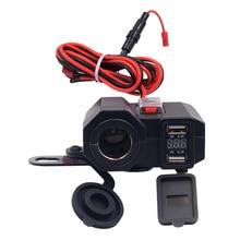 Водонепроницаемый двойной USB мотоцикл прикуриватель розетка Скутер ATV 12 В адаптер сплиттер Мощность порт светодиодный дисплей напряжения