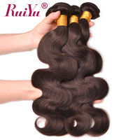 RUIYU Peruvian Body Wave Human Hair Extensions 2 Dark Brown Colored Non Remy Hair Weave Bundles