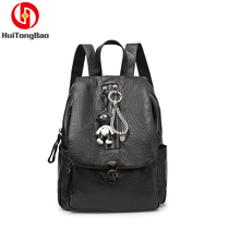 Backpack Female Summer Lock Buckle Anti-theft Trend Fashion Mummy Bag Mini