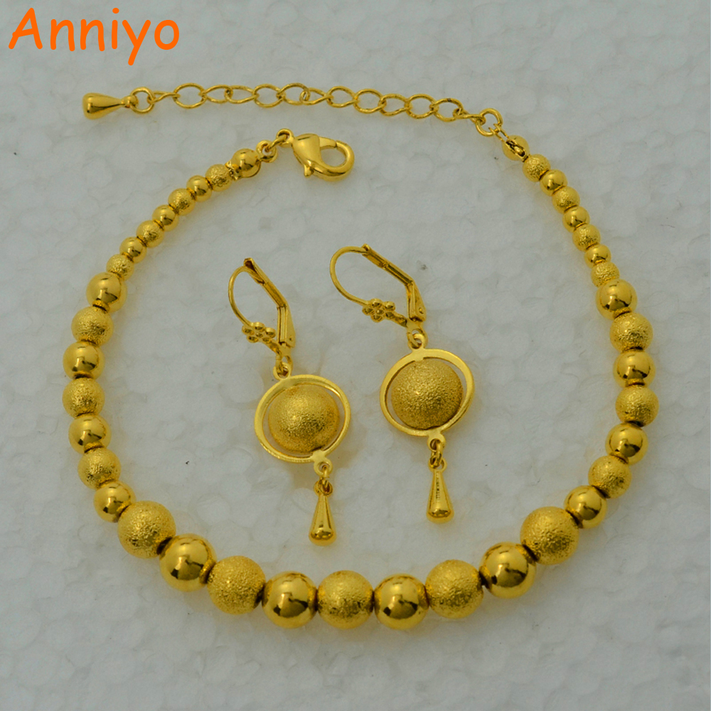 Indian 22k Gold Plated Wedding Necklace Earrings Jewelry: Anniyo Beaded Bracelet Earrings Set Gold Color Ball