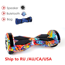 Ship to RU/CA/USA/AU 4400amh 700W 8 inch self balance electric scooter overboard oxboard unicycle skateboard hoverboard