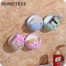 Hometree 1 шт новый цветочный полый держатель мыла кухонные