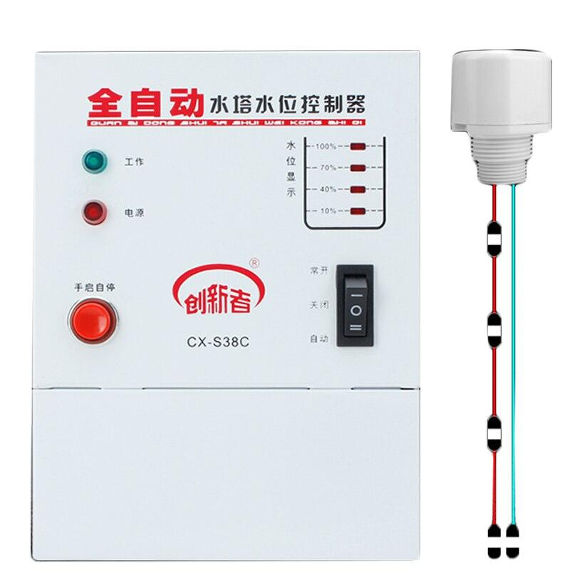 1600 w contrôleur de niveau d'eau automatique contrôleur de pompe citerne interrupteur de liquide automatique avec sondes 2.5 m