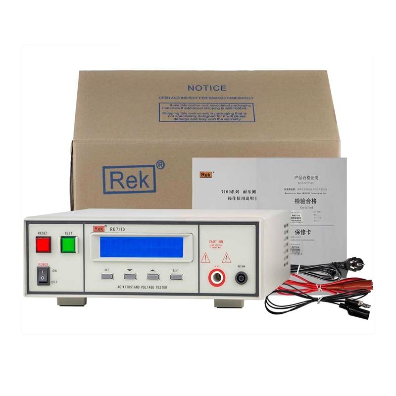 2pcs RK7110 programmable AC voltage tester voltage adjustable: 0-5KV programmable voltage tester2pcs RK7110 programmable AC voltage tester voltage adjustable: 0-5KV programmable voltage tester