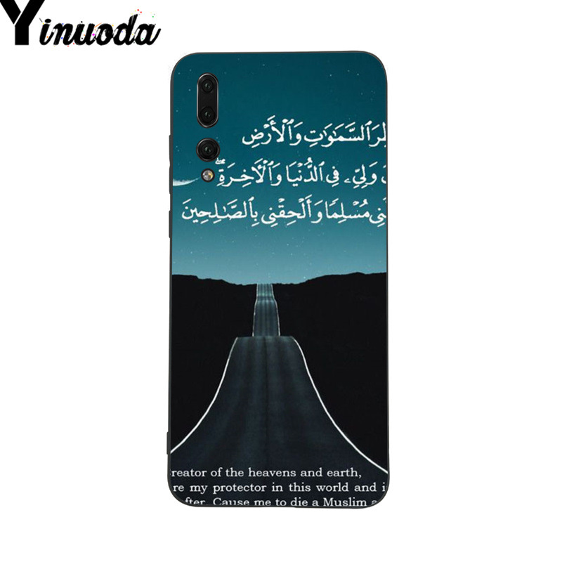 Half-wrapped Case Babaite Arabic Quran Islamic Quotes Muslim Silicone Phone Case For Huawei P9 P10 Plus Mate9 10 Mate10 Lite P20pro Honor10 View10 Always Buy Good