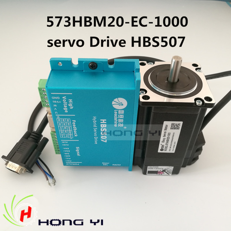 Leadshine Closed Loop servo Drive HBS507 is 3-phase servo motor 573HBM20-EC-1000 with 1000 line encoder HBS57 new version 1set professional 300w closed loop 3 phase hybrid servo drive kit hbs507 drive 573hbm20 1000 motor
