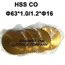 Жестяное покрытие HSSCo, циркулярное режущее лезвие, фреза, 63 мм, диаметр * 1,0, 1,2 мм, толщина * 16 мм, внутренняя нержавеющая сталь