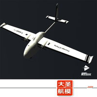 Aeritech I Soar 2.5 M Wingspan FPV Loading Machine ISO Major Ship Aerial Gondola Fixed Wing RC airplane Modular aerial carrier