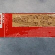 Трубач артвокс модель 0577 США Мэриленд BB-46 1945 деревянная колода AW20151