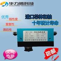 Dynamic torque tester rotating dynamic torque sensor 4 ~ 20mA output micro 0.1/0.2/ nm