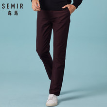 SEMIR Men Cotton Pants in Slim Fit Classic Straight Pants with Slant Pocket Zip Fly with Button for Winter(China)