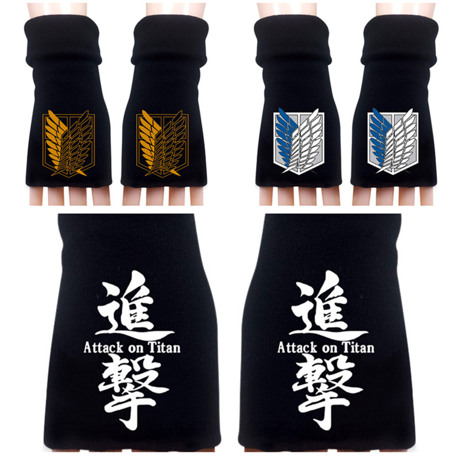 Japan Anime Gloves Attack on Titan Gloves Anime Mittens cosplay Costumes Toy Accessories