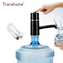 Transhome Water Pump For Bottle Electric Charging Bucket Water Pump Suction Automatic Water Dispenser The Water