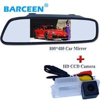 cca parking camera original +4.3 Auxiliary parking rear view mirror for Volkswagen GOLF 6 /Magotan