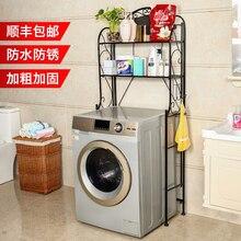 Tieyi стиральная машина стойки ванная комната стиральная машина полки, полки стиральная машина пол кадра