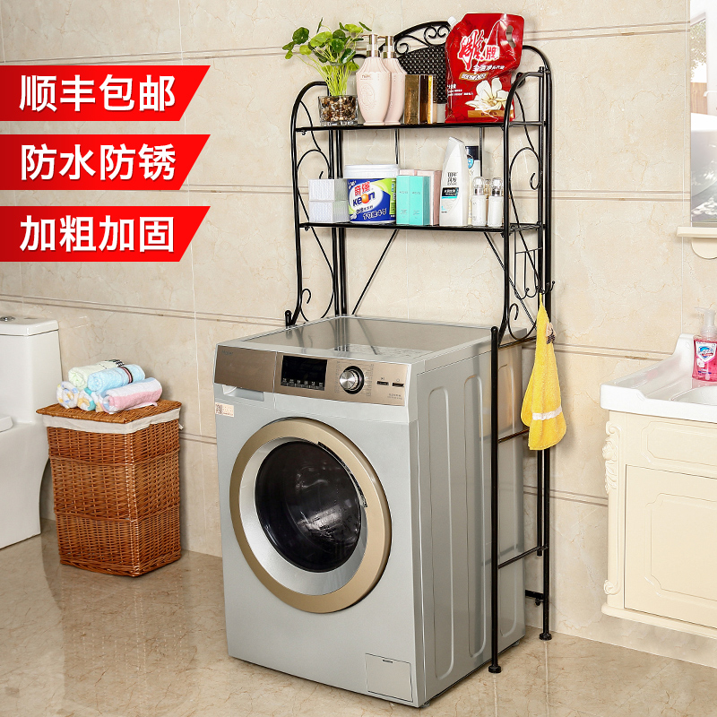 Tieyi Washing Machine Rack Bathroom Washing Machine Shelf Storage Shelf Washing  Machine Frame Floor  In Bathroom Shelves From Home Improvement On ...