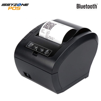 80mm Thermal Receipt 58mm Printer Automatic cutter Kitchen Super market LOGO POS Printer USB Ethernet Bluetooth WIFI POS printer
