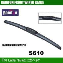 """RAINFUN S610 2""""+ 20"""" Специальный автомобиль стеклоочистителя для Лада Нива(02-), 2 шт в партии"""