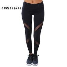 S XL Mulheres Sexy Leggings Gótico Inserção Design de Malha Calças Calças Plus Size Preto Capris Sportswear 2017 Novos equipamentos de Fitness Legging