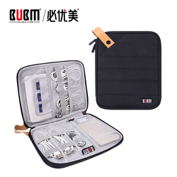 BUBM Universal Travel Electronic Accessories Cable Organizer Bag for Houseware Storage, Cable Cord Gadget Gear Carry Cases