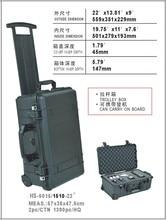 x equipment box with pre-cut foam lining