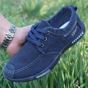 2ee9e09338 ELGEER Canvas Men Casual Shoes 2018 Male Footwear