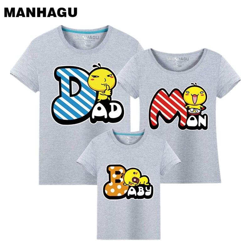 हॉट MANHAGU 1 टुकड़ा परिवार - बच्चों के कपड़े