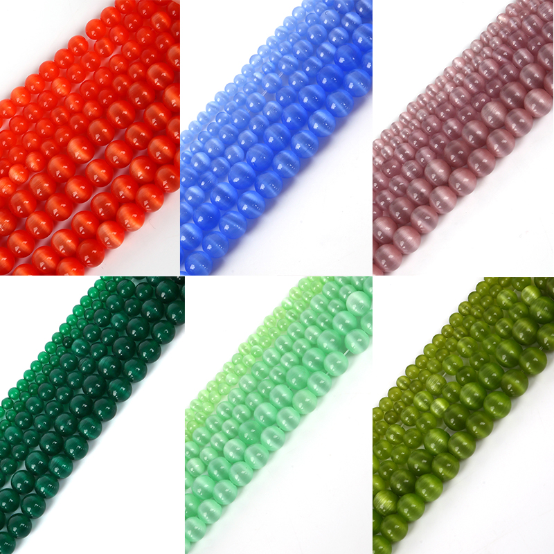 Bead String Trim Large 8mm Beaded Trimming Choose 6 Colours