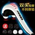 Pescoço dispositivo de massagem vértebra cervical massagem pau elétrico martelo multifuncional de corpo inteiro massagem dupla deslizante
