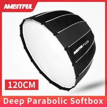 Ambitful p120 휴대용 120 cm 16 금속 막대 깊은 파라볼 릭 softbox bowens 마운트 스튜디오 플래시 speedlite 반사판 스튜디오 softbox