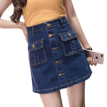 Denim Skirt Large Size 2019 New Spring High Waist A Word Short Skirt Summer Women Single-Breasted Solid Color Denim Skirt JIA281(China)