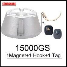 Защитная бирка для ткани для удаления Универсальный магнитный деташер 15000GS и 1 ключ Съёмное устройство для крюков для супер тег датчика eas системы