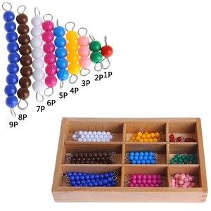 Image 2 - Materiał matematyki Montessori 1 9 koraliki Bar w drewnianym pudełku do wczesnej edukacji przedszkolnej zabawki # HC6U # Drop shipping