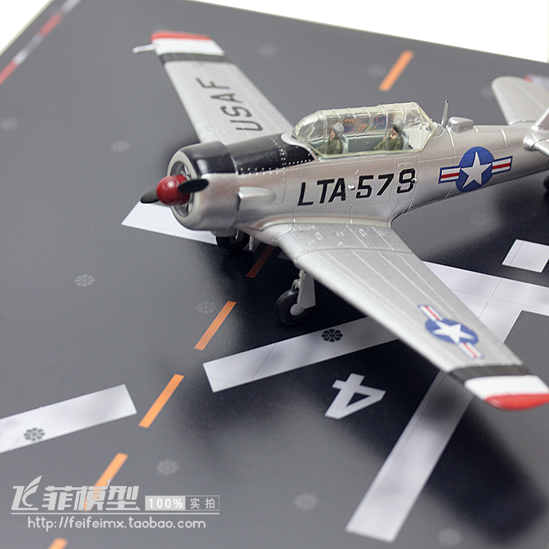 1:72 Wood Aircraft Landing Platform 20 * 25 Cm For Bomber Simulation Military Model Decoration