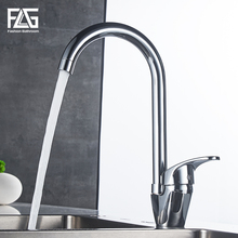 FLG Kitchen Faucet 360 Rotate Chrome Mixer for Stainless Steel Hot and Cold Deck Mounted Crane Sinks