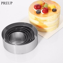 6Pcs/Set Stainless Steel Round Shape Mousse Ring Mould Circle Mousse Ring Home DIY Mousse Cake Decoration Mold Baking Tool