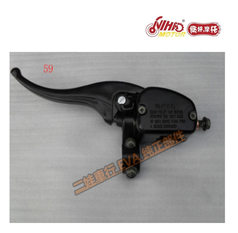 59 For LONCIN 250 LX250-F Body Parts ATV UTV Quad Go Karts NIHAO MOTOR ld450 lx250