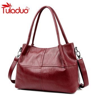 Leather Handbag Shoulder Bag For Ladies Simple Luxury Handbags Large Casual Use 1