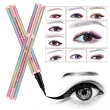 Professional Waterproof Liquid Eyeliner Black Long-lasting Eye Liner Pen Pencil Makeup Cosmetics Tools