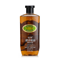 Free Shipping Chinese Brand YongMei Sandalwood Oil Sandal Smooth Shampoo No Silicone Oil Good Hair Care