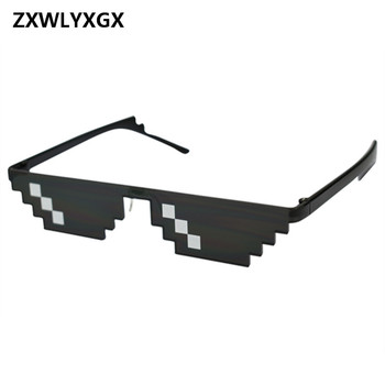 8 Bit MLG Pixelated Sunglasses