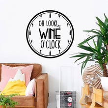 Creative wine clock Self Adhesive Vinyl Wallpaper Living Room Children removable mural