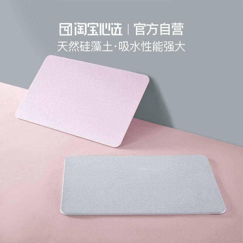 30 cm * 40 cm diatomée Ooze Absorption d'eau tapis de salle de bain tapis de bain antidérapant cuisine porte tapis de sol tapis imperméable pour toilettes