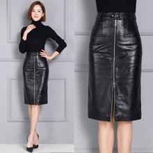Women Over-the-knee Long Genuine Leather Skirt K129