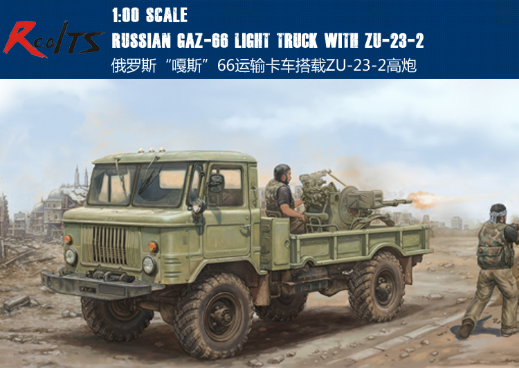 RealTS TRU01017 Trumpeter 1 35 Russian GAZ 66 Light Truck II