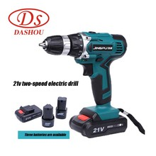 купить DS 12.6V 16.8V 21V Cordless Drill Electric Drill Impact Drill Power Tool Rechargeable Portable Electric Drill недорого