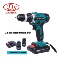 DS 12.6V 16.8V 21V Cordless Drill Electric Drill Impact Drill Power Tool Rechargeable Portable Electric Drill