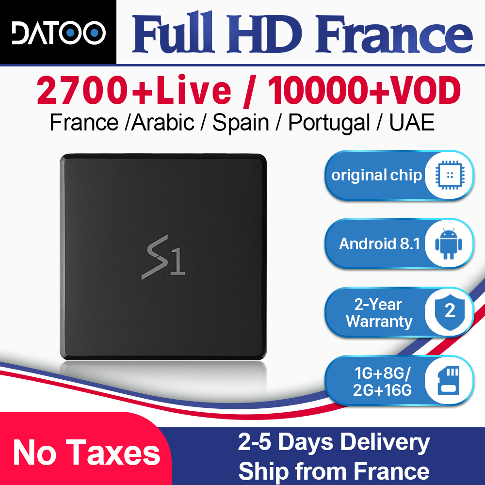 Leadcool S1 IPTV France Arabic Itlay Portugal Android 8.1 1G+8G/2G+16G DATOO Italy Spain