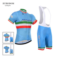 ASTANA Summer Men S Short Sleeve Cycling Jersey Set With Bib Ropa De Ciclismo Maillot Ciclismo