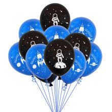 10Pcs 12Inch Astronaut Rocket Latex Balloons Birthday Decorations Wedding Party Babyshower kids Balloon Theme Decor Supplies